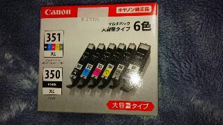 rps20141202_184243.jpg